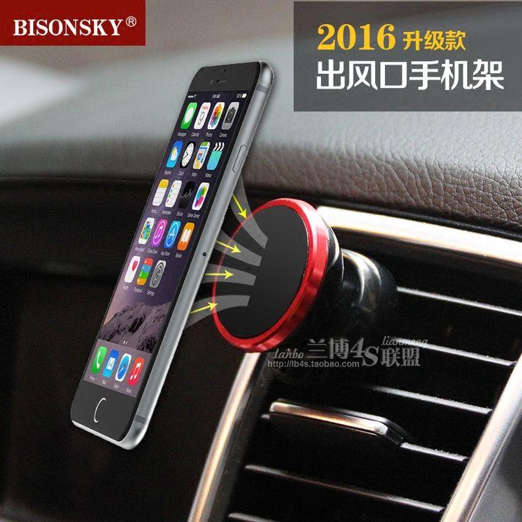 Творческий магнитный автомобильный телефон автомобильный держатель держатель телефона мобильный телефон автомобильный держатель навигации стенты розетка оснастке - Taobao