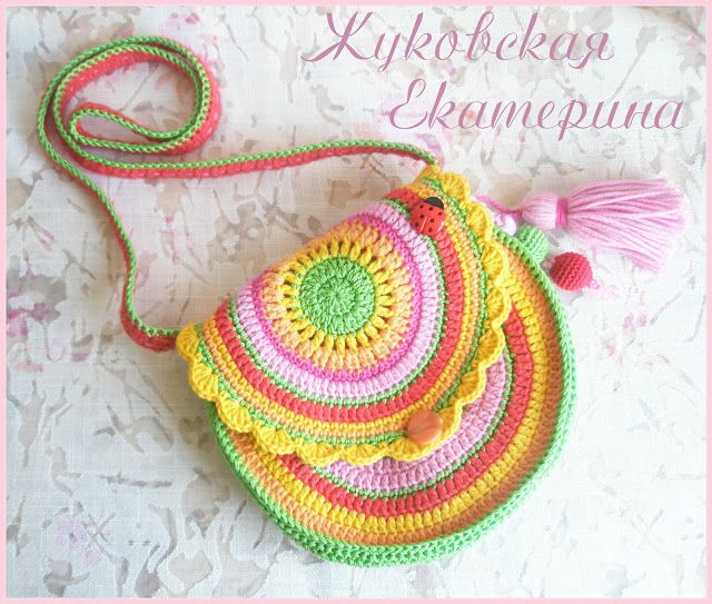 About crochet bookmarks on pinterest crafts spanish and handbags