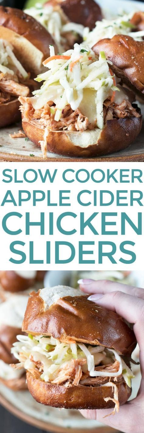 Slow Cooker Apple Cider Chicken Sliders are the ultimate fall tailgating slider to be adding to your menu for game day! The chicken gets all juicy and apple-infused while it's cooked in the slow cooker, making it the ideal pairing for a crunchy, zesty apple cabbage slaw. Game day eats during these first months of fall don't get much better than this. | cakenknife.com #tailgating #recipe