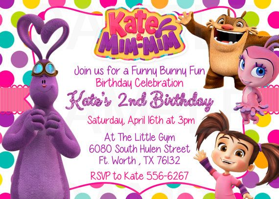 Kate and Mim-Mim Inspired Personalized Birthday Printable Party Set  Invitation 5x7 Thank you card 4x6 Gift tags 2.5  *Banner sold separately*  You will receive a printable JPG file so you can print at home or your local printing company.  Please include your kids name age and party information on the notes to seller at the time of purchase .