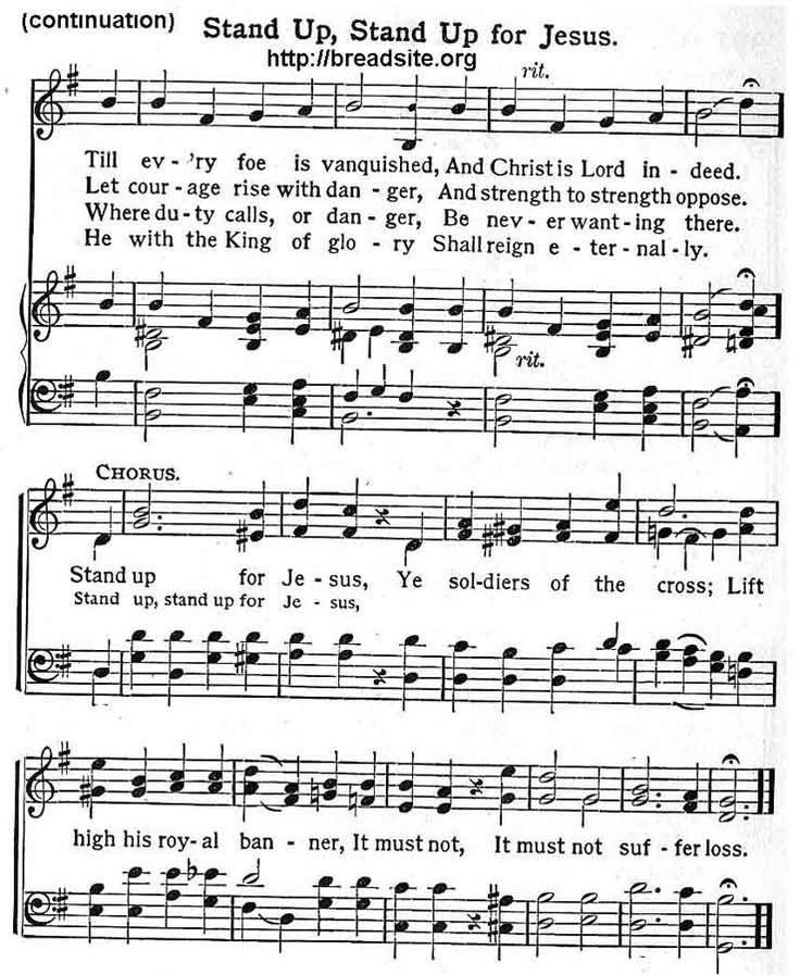 17 Best Images About Music In Key Of C On Pinterest: 17 Best Images About HYMNAL SHEET MUSIC W/ LYRICS On