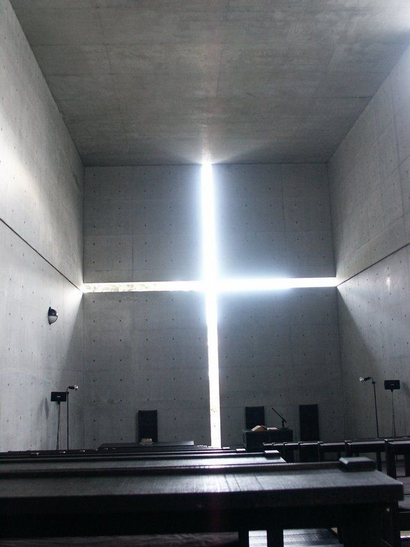 81 best design ideas worship images on pinterest church design jubilee church rome italy amazing and unique churchesspiritual centers on this malvernweather Choice Image