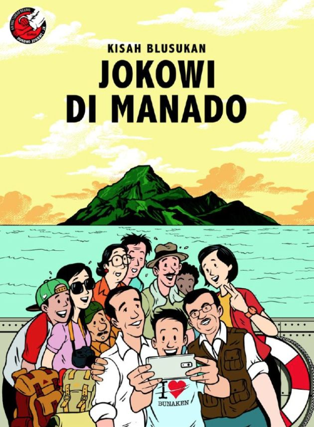 """Kisah Blusukan - Jokowi di Manado"" (The Incognito Adventures - Jokowi in Manado"") series of posters developed for Jokowi, Jakarta Governor and strongest contender for Indonesia's 7th President. The cheeky and eye-catching campaign was clearly inspired by the world-famous Tin Tin character created by Belgian artist, Herge. The Jokowi version was desiged by Yoga Adhitrisna and Hari Prast, around May-June 2014."