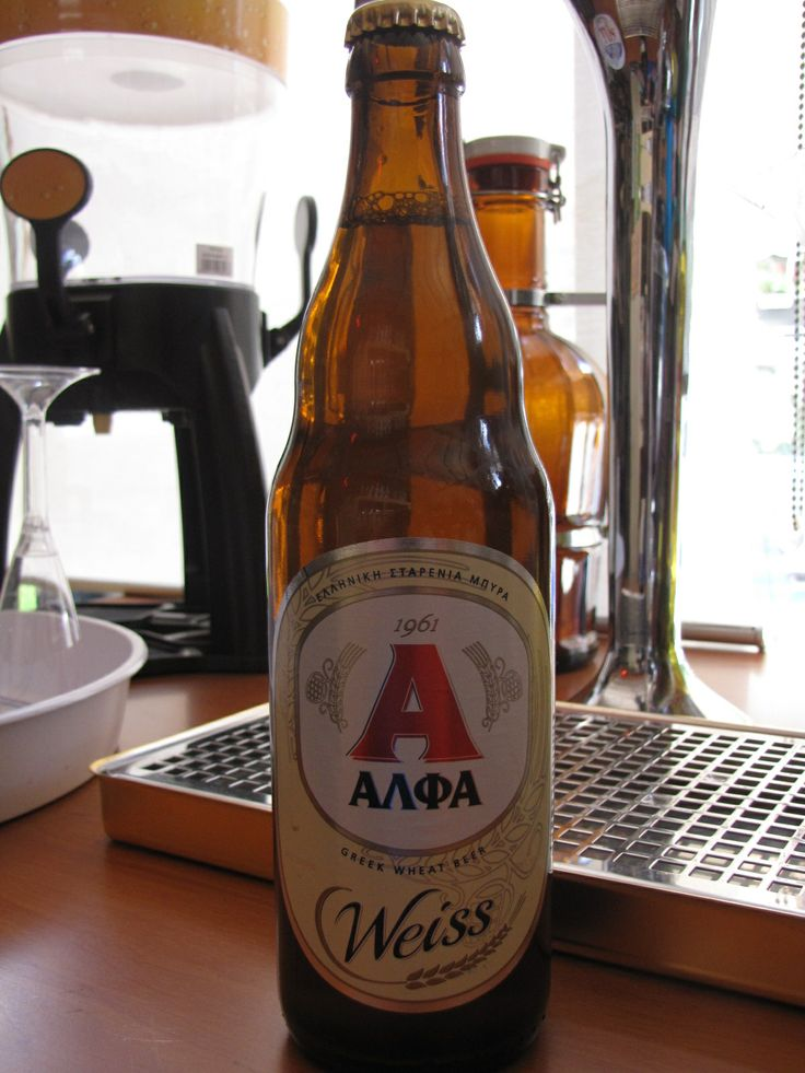 Alfa Weiss Beer