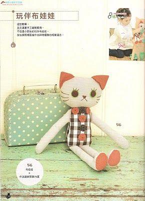 Blog de Goanna: Patrón e Instrucciones Muñeco de Gato de Tela