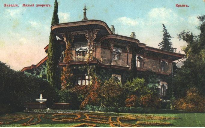 Малый ливадийский дворец. Первая резиденция Романовых (Александра Второго) в Ливадии. Экскрсия. Ялта.