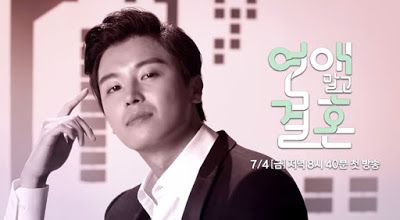 Sinopsis marriage not dating ep 10 part 1 Tally Connection (Tallahassee)