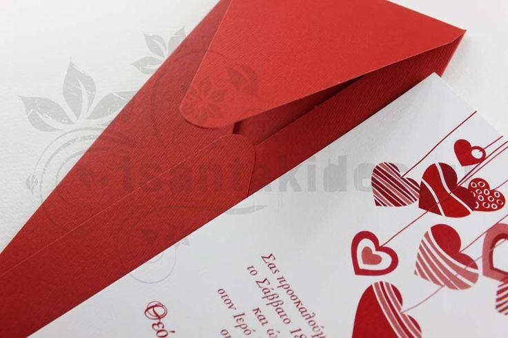 Προσκλητήρια Γάμου - Wedding Invitations