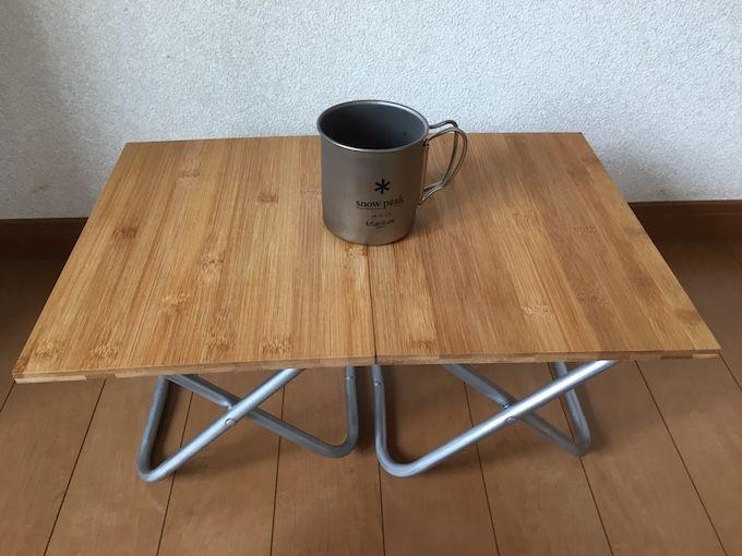Diyアイデア 100均 ダイソー で買った竹まな板でスノーピーク風のテーブルを自作した テーブル Diy 100均 100均 テーブル アウトドア テーブル 自作