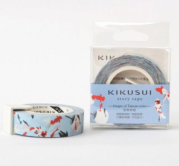 KIKUSUI Story Tape  Images of Taiwan Series / Koi fish by Vespapel, $9.50