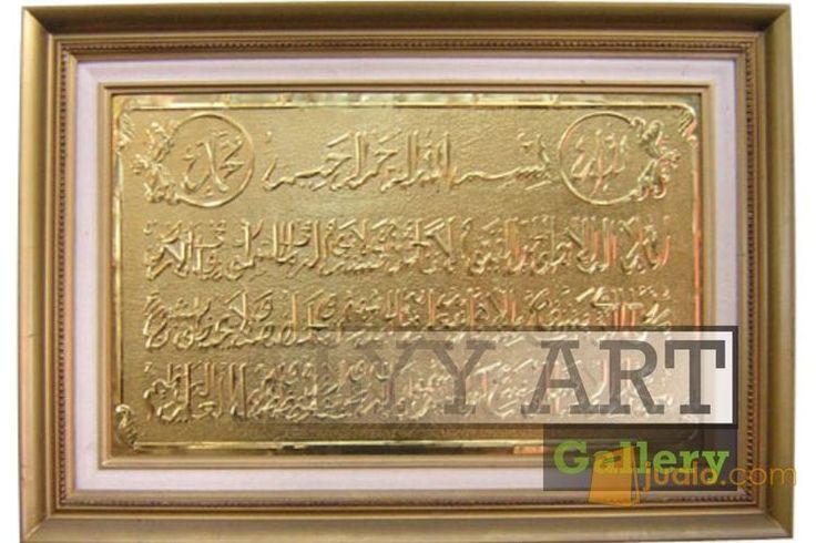 Kaligrafi tembaga properti hotel villa 2286562