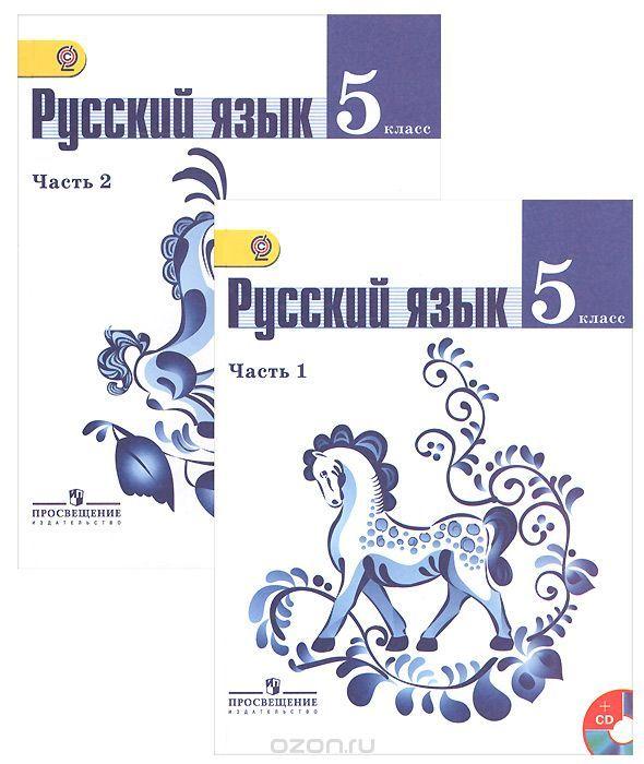 Смотреть перевод по учебнику enjoy 5-6 english students book мелию беделию