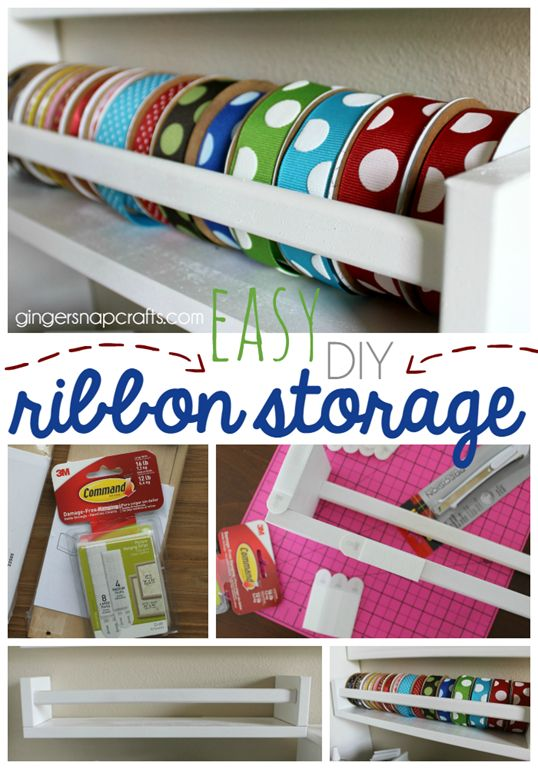 Ginger Snap Crafts: Easy DIY Ribbon Storage {tutorial} #ProjectAmazing...