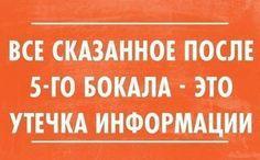 Пин от пользователя Алевтина Иванова на доске Цитаты   Pinterest