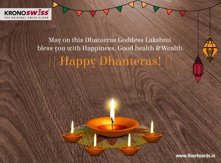 """May On this Dhanteras Goddess Lakshmi Bless you with Happiness, Good Health & Wealth"" 