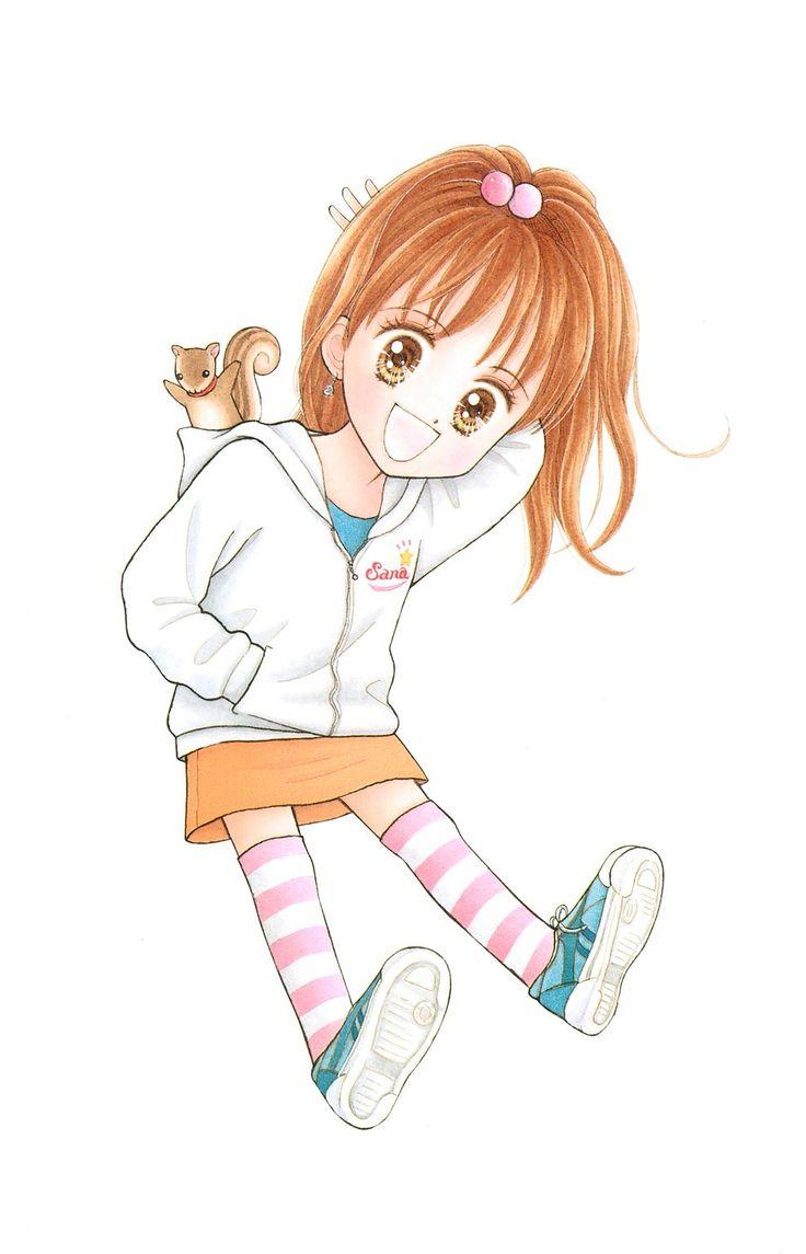 Ahh so cute!! | /Kodomo no Omocha/#1617283 - Zerochan | Studio Gallop | Miho Obana