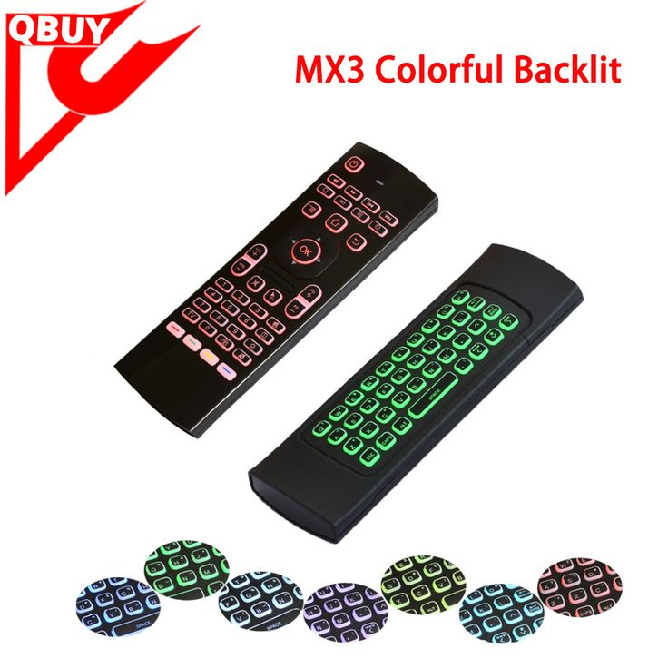2017 Best Mx3 2.4G Mini Wireless Air Fly Mouse, Mini Wireless Keyboard Remote Control www.qbuytech.en.alibaba.com