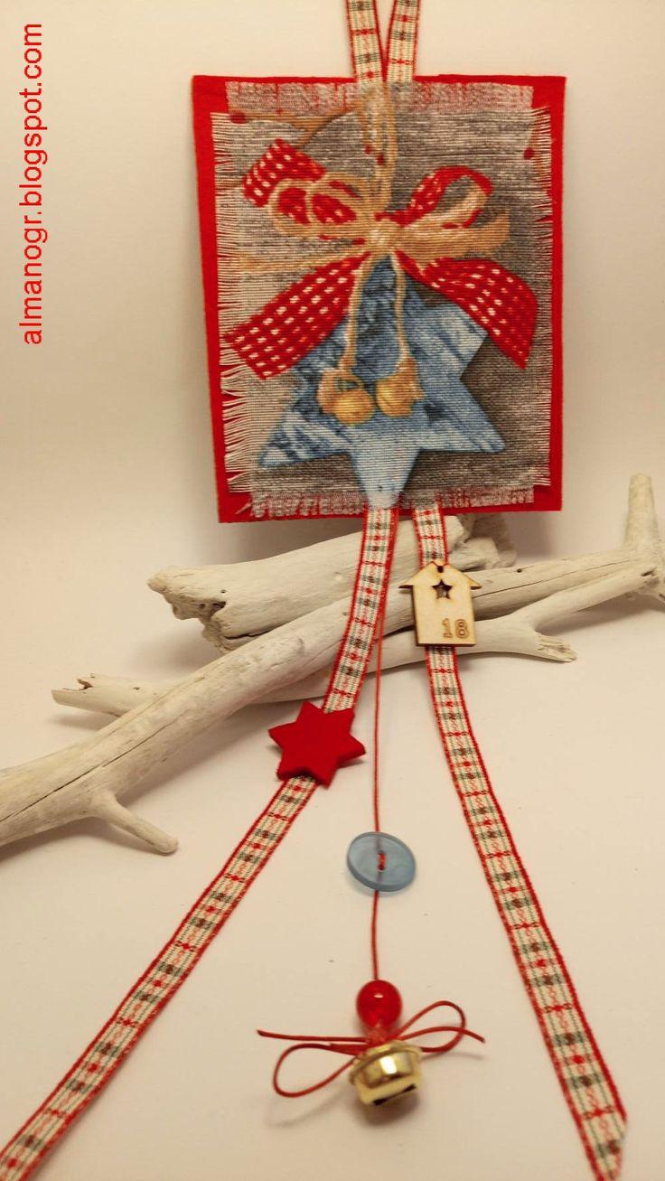 Fabric charms on cork basis #fabriccharms #handmadecharms #xmasdecor #christmasdecor #almanogr