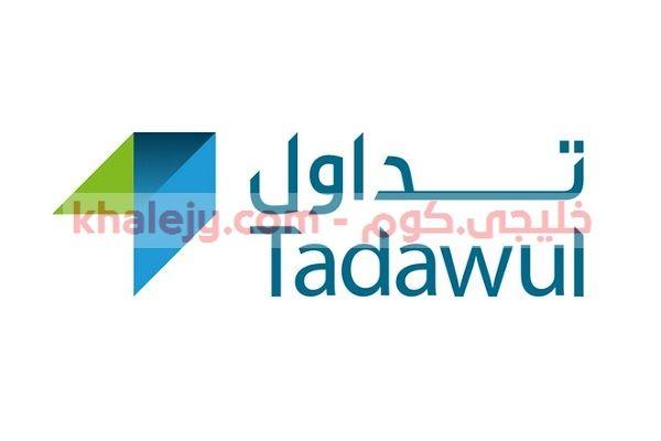 تعلن شركة السوق المالية السعودية تداول عن توفر وظائف إدارية وتقنية شاغرة في مقرها بالرياض لحملة البكالوريوس فأعلى وذلك حسب الشروط Letters Logos Adidas Logo