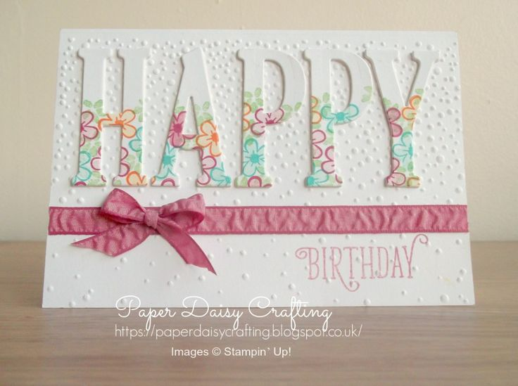 A few weeks ago I featured this card on my blog: I made the card above for one of my very best friends who shares my passion for pape...