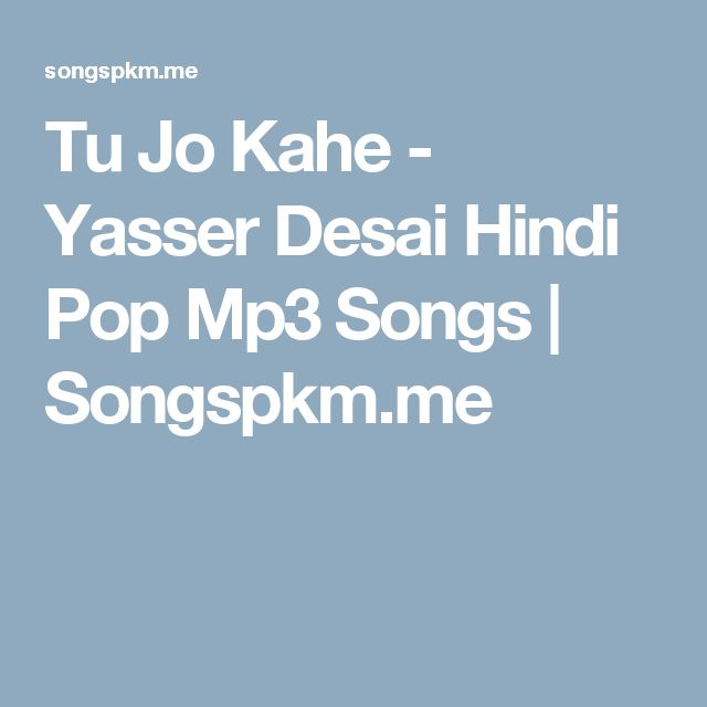 Tu Jo Kahe - Yasser Desai Hindi Pop Mp3 Songs   Songspkm.me