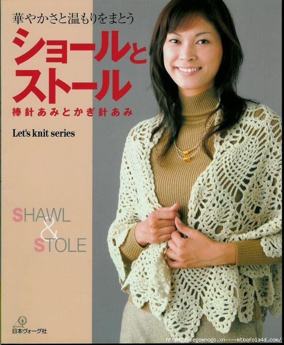 日本披肩杂志 - maomao - 我随心动