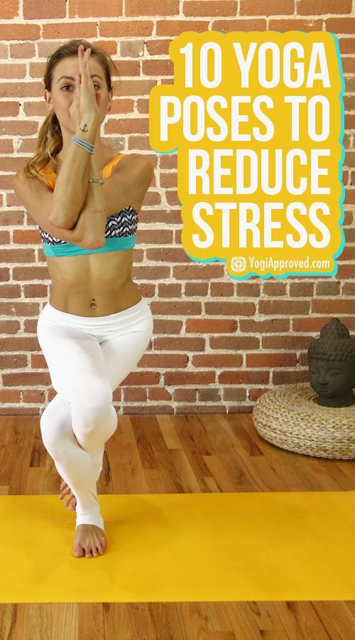 10 Yoga Poses Proven To Reduce Stress