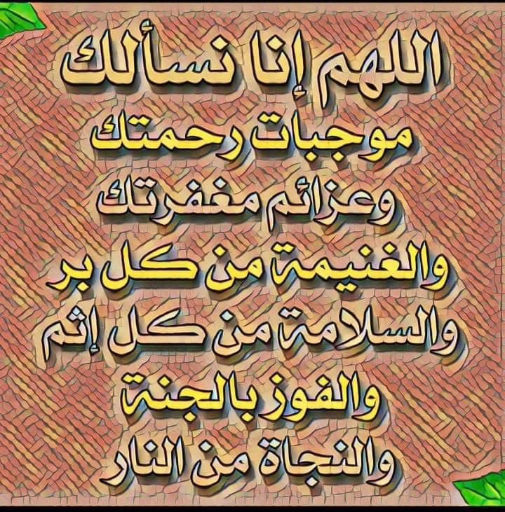 Telegram Contact Ahkamaltjwid Arabic Calligraphy Calligraphy