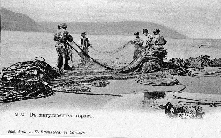 volga fishermen near samara