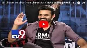 Watch: Sai Dharam Tej About Ram Charan - NTR Movie With Rajamouli