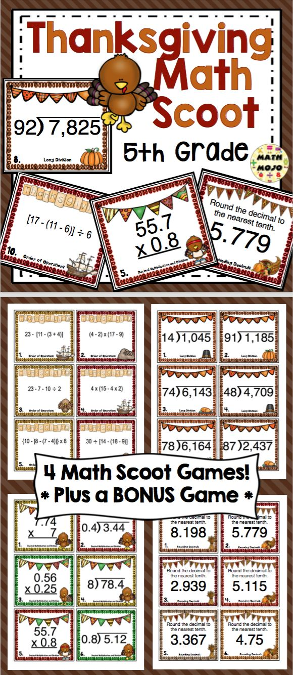 Thanksgiving Math Scoot 5th Grade - Your students will have a blast this Thanksgiving while practicing important 5th grade math skills. $