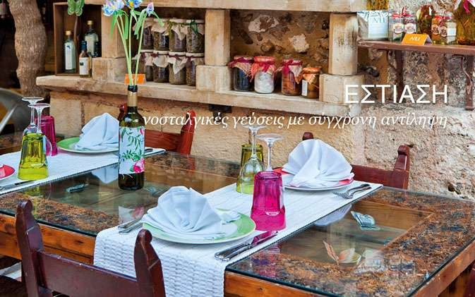 AVLI HOTEL  Rethymnon Crete