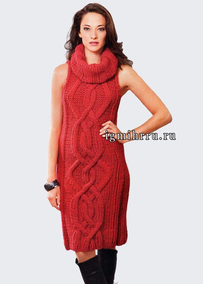 Красное платье прилегающего силуэта с большим съемным воротником. Вязание спицами
