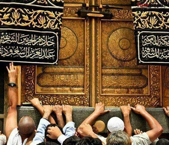 Door of mecca