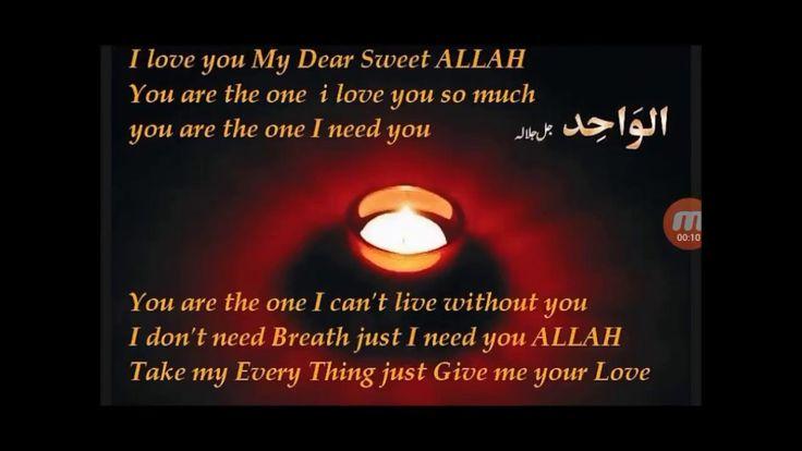 5 Best Hamd, Naat and Manqabat In English ! urdu - Religious poems about...