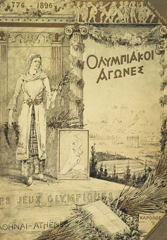 1896 Olympic Games, Athens Greece