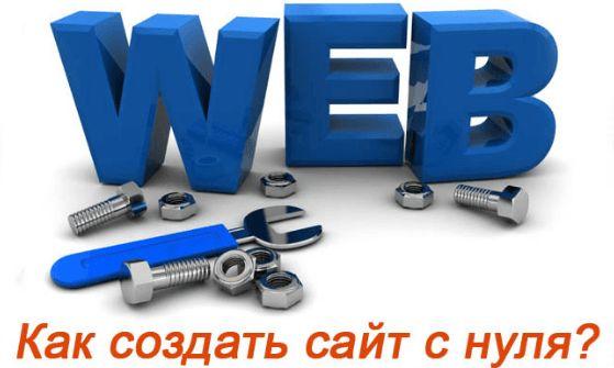 Каждый клик в интернете должен приносить тебе деньги. - Одна жизнь - один бизнес - множественные источники дохода