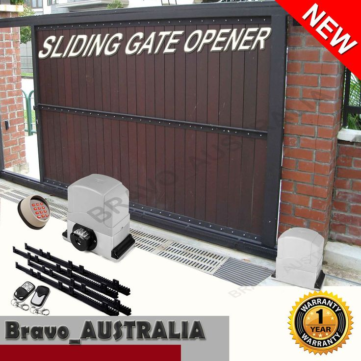 how to make automatic sliding gate