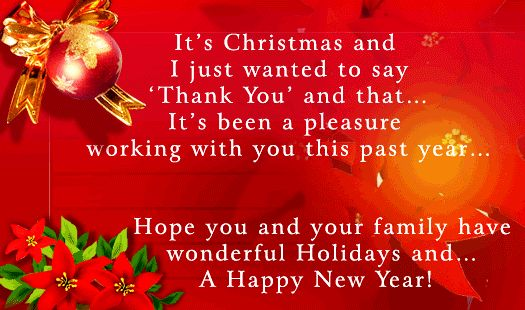 Christmas Messages For Friends Christmas Day 25