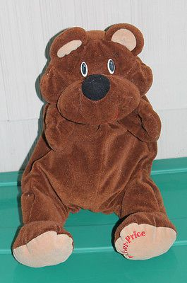 "I still cuddle my ""Rumple Bear"" to this day - got when I turned 1. I cannot believe it is being sold on ebay for almost $90, and that things from the early 90s are being labled ""vintage""..."
