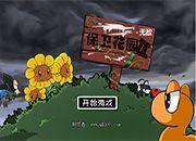 Plantas Vs Bichos | Juegos Plants vs Zombies - jugar gratis