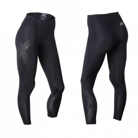 Kjøp 2XU Mid Rise Compression Tights hos X-life.