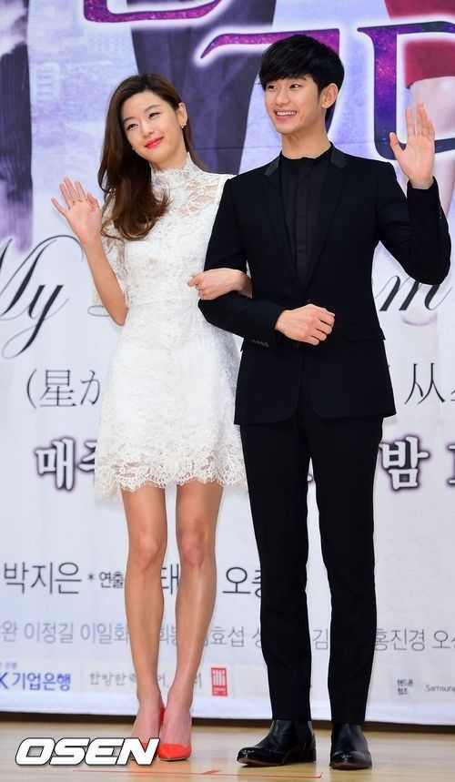 """チョン・ジヒョン&キム・スヒョン「星から来たあなた」放送終了の感想""""チョン・トカップル、長く残りますように"""" - DRAMA - 韓流・韓国芸能ニュースはKstyle"""