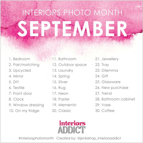 Interiors Photo Month is back for September!