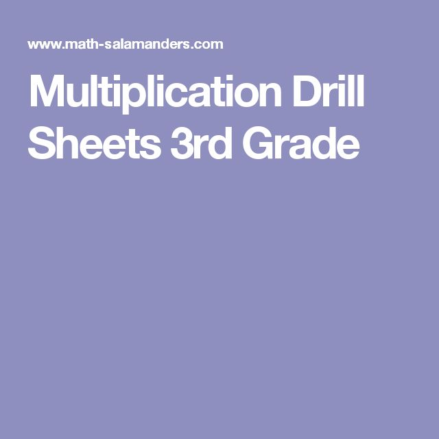 1000+ ideas about Multiplication Drills on Pinterest ...