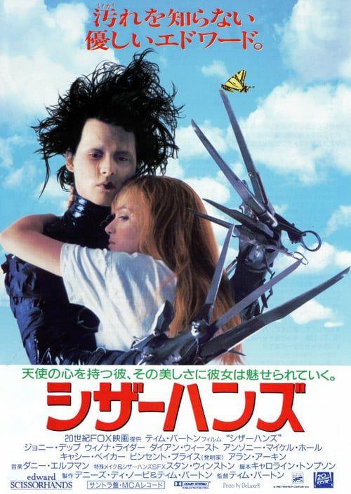 Watch Edward Scissorhands 1990 Full Movie Online Free