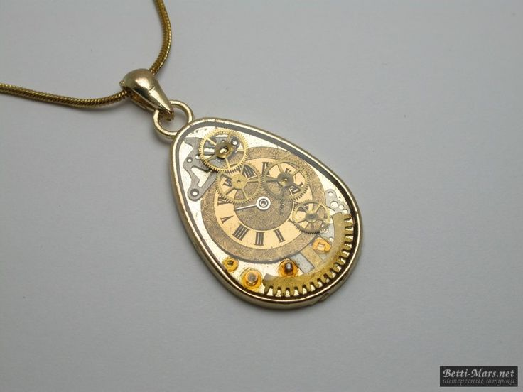 Оригинальный золотистый кулон в стиле Стимпанк на интересной цепочке