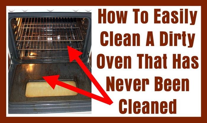 how to clean oven at home