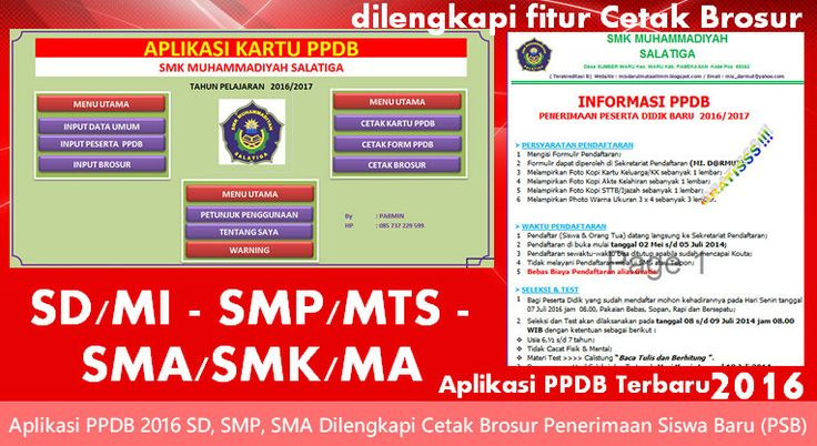 Aplikasi PPDB 2016 SD, SMP, SMA Dilengkapi Cetak Brosur Penerimaan Siswa Baru (PSB)