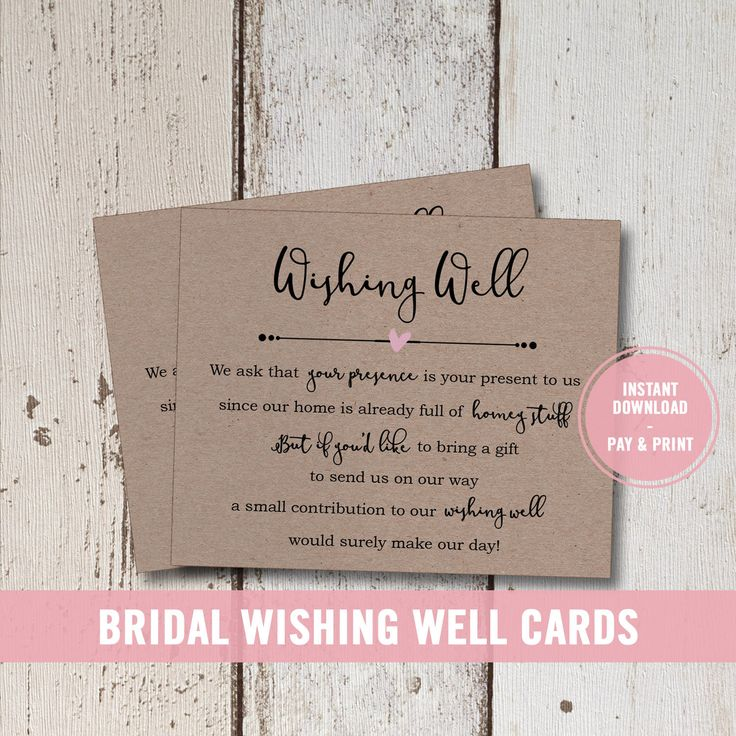 Wedding Wishing Well Card Printable, Bridal Shower Wishing Well Insert, Instant Download Wishing Well Poem, Rustic Bridal Shower Registry by ShadesOfGrace1 on Etsy